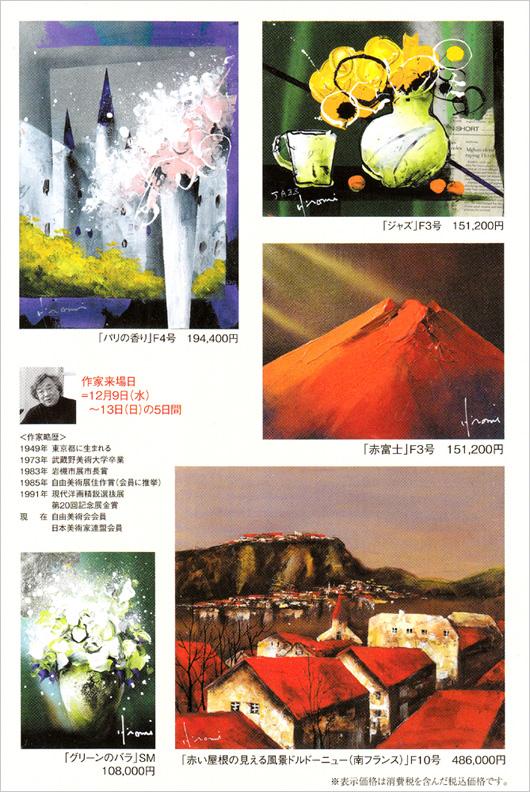 立川広己の画像 p1_1